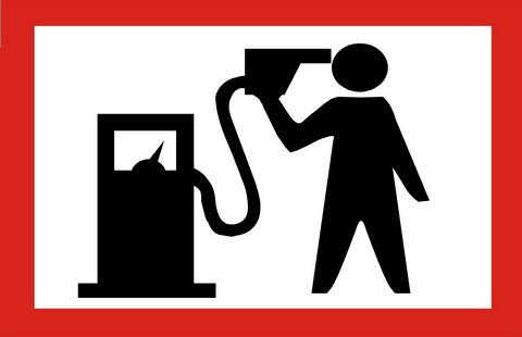 Авто в кризис - как сэкономить топливо на автомобиле 2