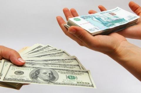 Как быть с рублевыми сбережениями – что делать и как сохранить 5