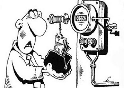 Учимся экономить электричество