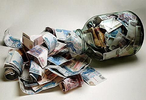 Смотрим, где хранить деньги, чтобы они приумножались и были в сохранности 1