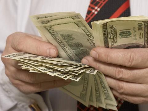 Инвестируем небольшую сумму денег 5